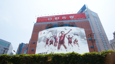 Athletic-Mural